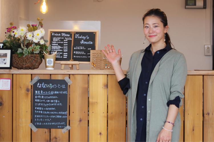 不思議なご縁で伊予市にコミュニティスペース&cafeをオープン!伊予市から発信し全国のご縁ある人とつながりたい